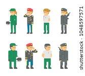 flat design soldier uniforms...   Shutterstock .eps vector #1048597571