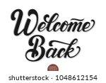 vector volumetric welcome back... | Shutterstock .eps vector #1048612154