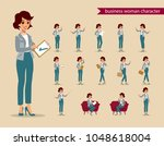 businesswoman character set.... | Shutterstock .eps vector #1048618004