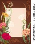 vertical frame  template for... | Shutterstock .eps vector #1048631069