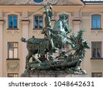 historic statue of saint george ... | Shutterstock . vector #1048642631