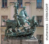 historic statue of saint george ... | Shutterstock . vector #1048642649