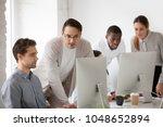 corporate mentor teaching... | Shutterstock . vector #1048652894