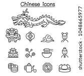 chinese icon set in thin line... | Shutterstock .eps vector #1048665977