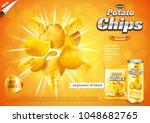 chips ads. cheese flavour... | Shutterstock .eps vector #1048682765