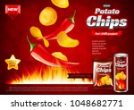 chips ads. hot chili pepper... | Shutterstock .eps vector #1048682771