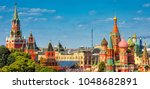 Panorama Of The Old Red Square...