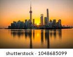 shanghai city skyline  view of... | Shutterstock . vector #1048685099