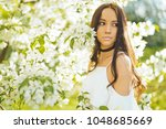 outdoor fashion photo of... | Shutterstock . vector #1048685669