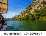 view of the canyon of cetina... | Shutterstock . vector #1048695677
