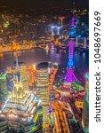 shanghai aerial view  china. | Shutterstock . vector #1048697669