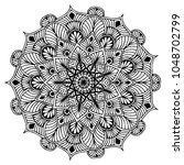 mandalas for coloring book....   Shutterstock .eps vector #1048702799