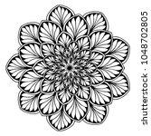 mandalas for coloring book....   Shutterstock .eps vector #1048702805