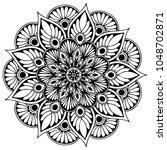 mandalas for coloring book....   Shutterstock .eps vector #1048702871