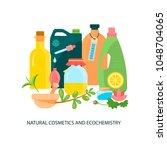 modern eco technologies in the...   Shutterstock .eps vector #1048704065