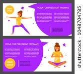 two horizontal flyers of yoga...   Shutterstock .eps vector #1048704785