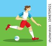 running soccer player vector... | Shutterstock .eps vector #1048709021