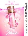 design cosmetics product... | Shutterstock .eps vector #1048724441
