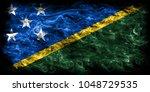 solomon islands smoke flag | Shutterstock . vector #1048729535