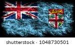 fiji smoke flag | Shutterstock . vector #1048730501