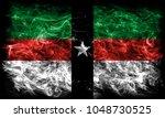 denison city smoke flag  texas... | Shutterstock . vector #1048730525