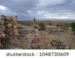 medieval kagheni fortress in... | Shutterstock . vector #1048730609