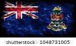cayman islands smoke flag ... | Shutterstock . vector #1048731005