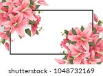 wedding invitation with lily... | Shutterstock .eps vector #1048732169