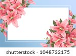wedding invitation with lily... | Shutterstock .eps vector #1048732175