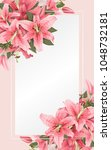 wedding invitation with lily... | Shutterstock .eps vector #1048732181