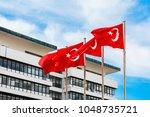 turkish flag waving in blue sky  | Shutterstock . vector #1048735721