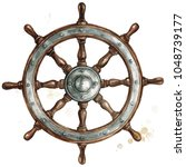 Ship Steering Wheel. Watercolor ...