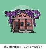 Trap House  Hand Drawn...