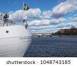 stockholm  sweden    05 15 2014 ... | Shutterstock . vector #1048743185