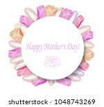 gift card  happy mother's day | Shutterstock .eps vector #1048743269