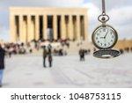 turkey  ankara  ataturk's... | Shutterstock . vector #1048753115