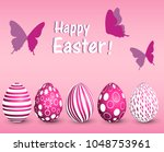 greeting card for easter day | Shutterstock .eps vector #1048753961