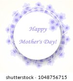 gift card  happy mother's day | Shutterstock .eps vector #1048756715