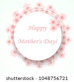 gift card  happy mother's day | Shutterstock .eps vector #1048756721