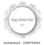 gift card  happy mother's day | Shutterstock .eps vector #1048756961