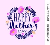 happy mothers day greeting card ... | Shutterstock .eps vector #1048767944