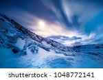amazing view on the... | Shutterstock . vector #1048772141