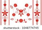 polish folk pattern vector.... | Shutterstock .eps vector #1048774745