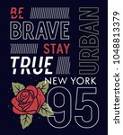 slogan typography with a rose... | Shutterstock .eps vector #1048813379