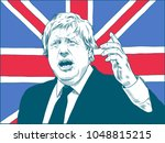 boris johnson. british... | Shutterstock .eps vector #1048815215