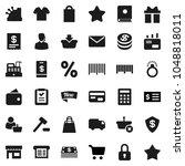 flat vector icon set   cart... | Shutterstock .eps vector #1048818011