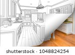 kitchen drawing page corner... | Shutterstock . vector #1048824254