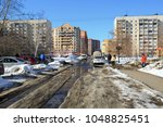 balashikha  russia   march 18 ... | Shutterstock . vector #1048825451