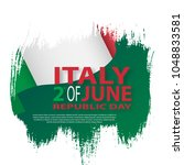 italian republic holiday. festa ... | Shutterstock .eps vector #1048833581