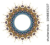 arabic ornament classic floral... | Shutterstock .eps vector #1048835237